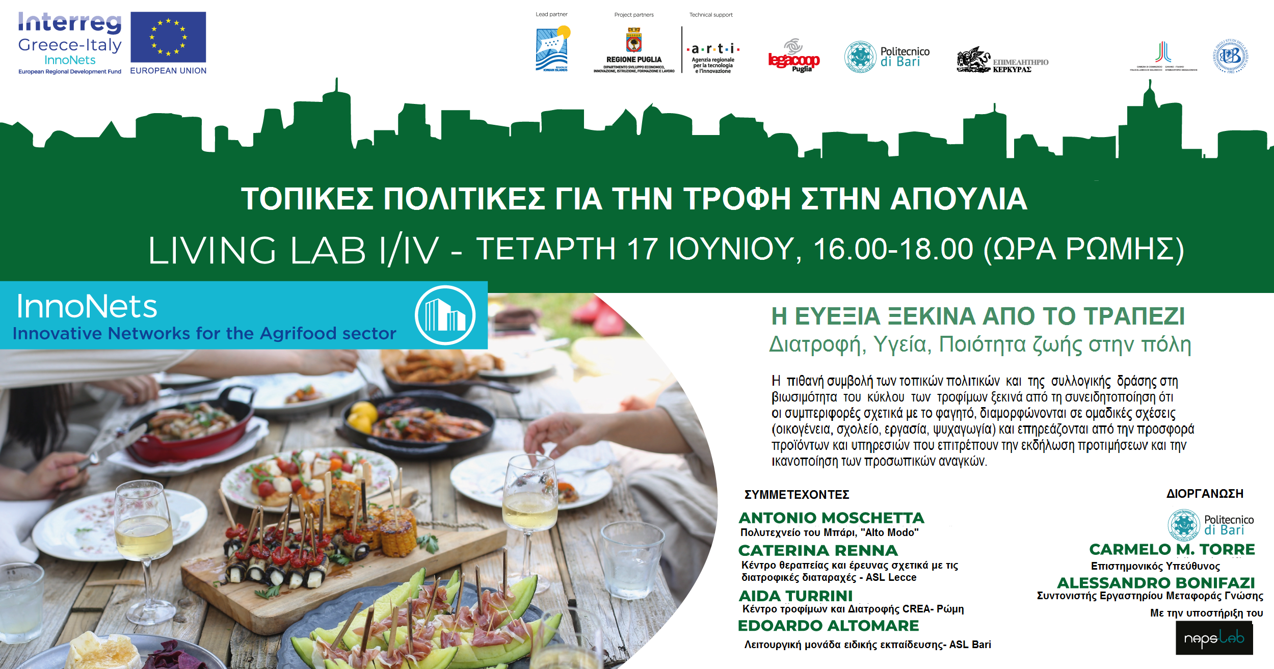 Wellness Begins At The Table On June 17 The First Of The Four Meetings And Living Lab Organized By Polytechnic Of Bari For The Innonets Project Innonets Interreg